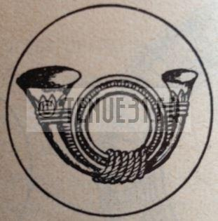 Motif intérieur de la boucle de ceinturon de la tenue modèle 1931 infanterie légère d'afrique