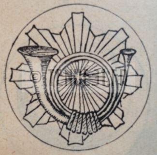 Motif intérieur de la boucle de ceinturon de la tenue modèle 1931 chasseurs à cheval d'afrique