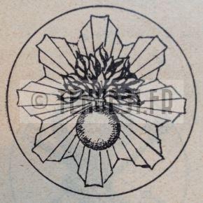 Motif intérieur de la boucle de ceinturon de la tenue modèle 1931 cuirassiers