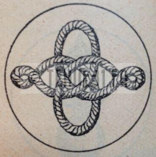 Motif intérieur de la boucle de ceinturon de la tenue modèle 1931 hussards