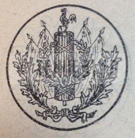 Motif intérieur de la boucle de ceinturon de la tenue modèle 1931 intendance administration