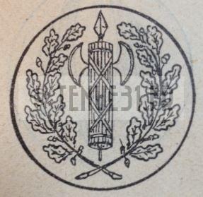 Motif intérieur de la boucle de ceinturon de la tenue modèle 1931 justice militaire