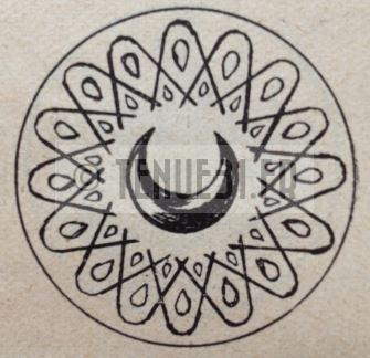 Motif intérieur de la boucle de ceinturon de la tenue modèle 1931 spahis algériens tunisiens