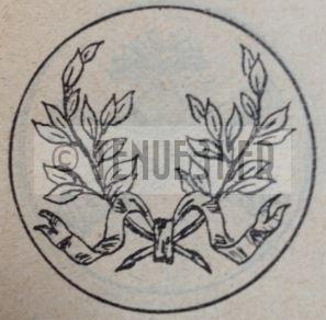 Motif intérieur de la boucle de ceinturon de la tenue modèle 1931 vétérinaire