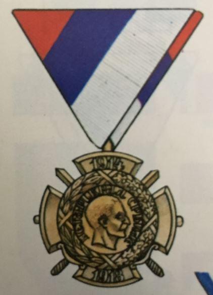 Médaille Commémorative de la Guerre pour la Libération et l'Unité