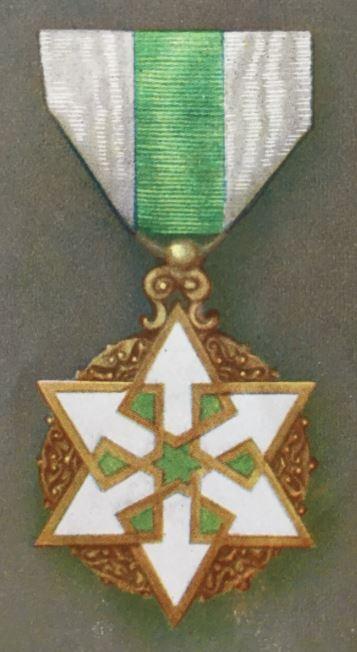 médailles ordres et décorations militaires : Mérite Syrien