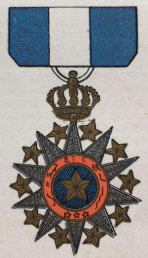 médailles ordres et décorations militaires : Nichan El Anouar