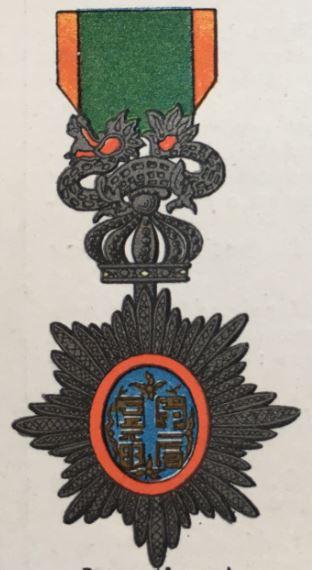 médailles ordres et décorations militaires : Ordre du Dragon d'Anam